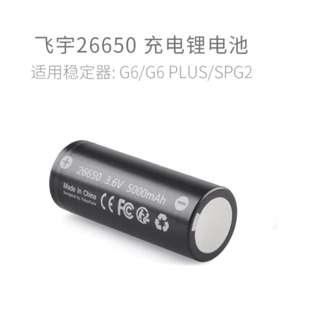 🚚 The extra battery for Feiyu G6 / G6 Plus 3Handheld Gimbal Stabilizer
