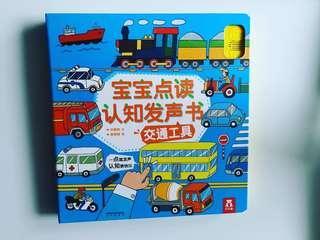 🚚 Lele Transportation Book
