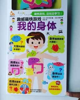 🚚 Qu Wei My Body Magnetic book