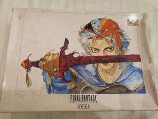 Final fantasy puzzle