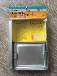 全新連包裝 日本80年代昭和便當盒 (中)