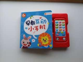 🚚 Qu Wei Baby Mobile Book