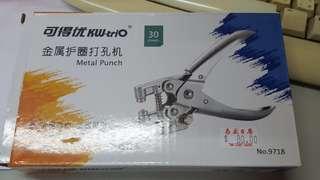 Kw 9718 金屬雞眼打孔機 金屬鉄圈打孔機 metal punch