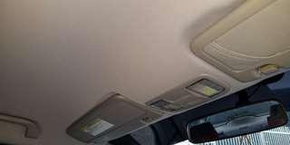 Fd civic interior roof lining
