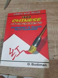 belajar menulis chinese character