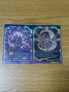 Dragon drei and Gaen