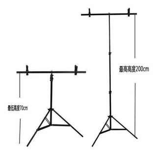 Brand New Multi Purpose Light Weight T-Bar Studio Backdrop Stand + Free 2 Clips
