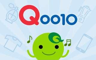 🚚 Qoo10 Gift Cards *Great Price*