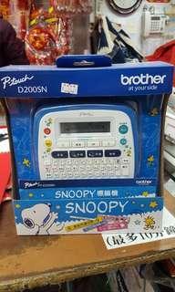 Brother Snoopy卡通標籤機 吏露比 D200SN 姓名人名貼紙機