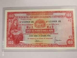 香港上海滙豐銀行紙幣$100(1966)年AU S/N 153969