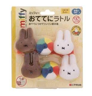 日本直送🇯🇵Miffy兔🐰BB手帶搖鈴