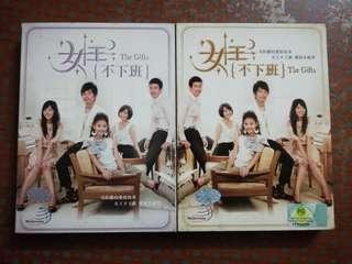 女王不下班 DVD full set