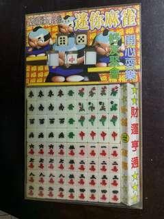 Mini/Travel Mahjong Set