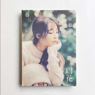 [UNSEALED/READY STOCK!!] Apink Eunji 3rd mini album