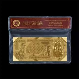 200 Saudi Riyals 24k gold bank note