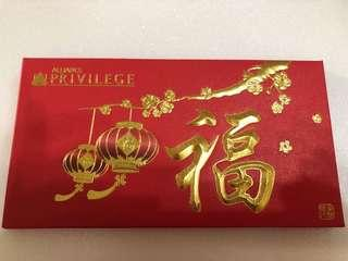 Privilege Red Packet