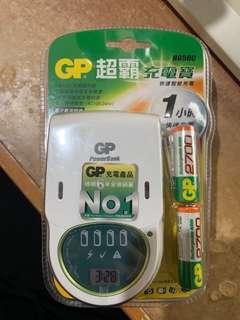 GP 充電寶1小時快速充電器連AA 2700系列4粒充電池 H650C