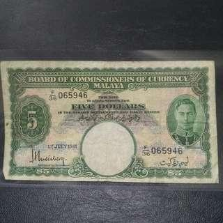 Malaya King 1941 $5