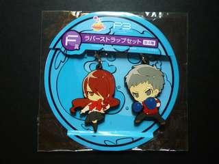 Happy Kuji Persona 3 the Movie: #1 Spring of Birth Strap