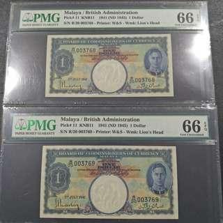 Malaya king 1941 $1 UNC