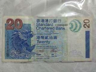 """渣打短棍 """"8"""" 字豹子號靚冧把 $20 紙幣 (CY886888)"""