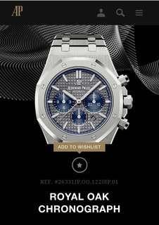 Audemars Piguet 26331ip Chronograph - Brand New and Complete Set.