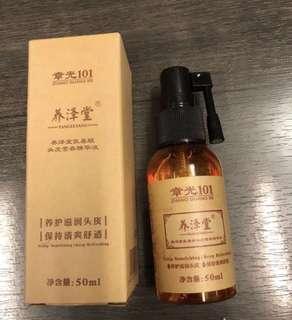 Zhang Guang 101 hair scalp essence