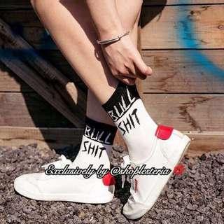 • BULLSHIT • Unisex Slogan Socks