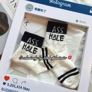 • ASSHOLE • Unisex Slogan Socks