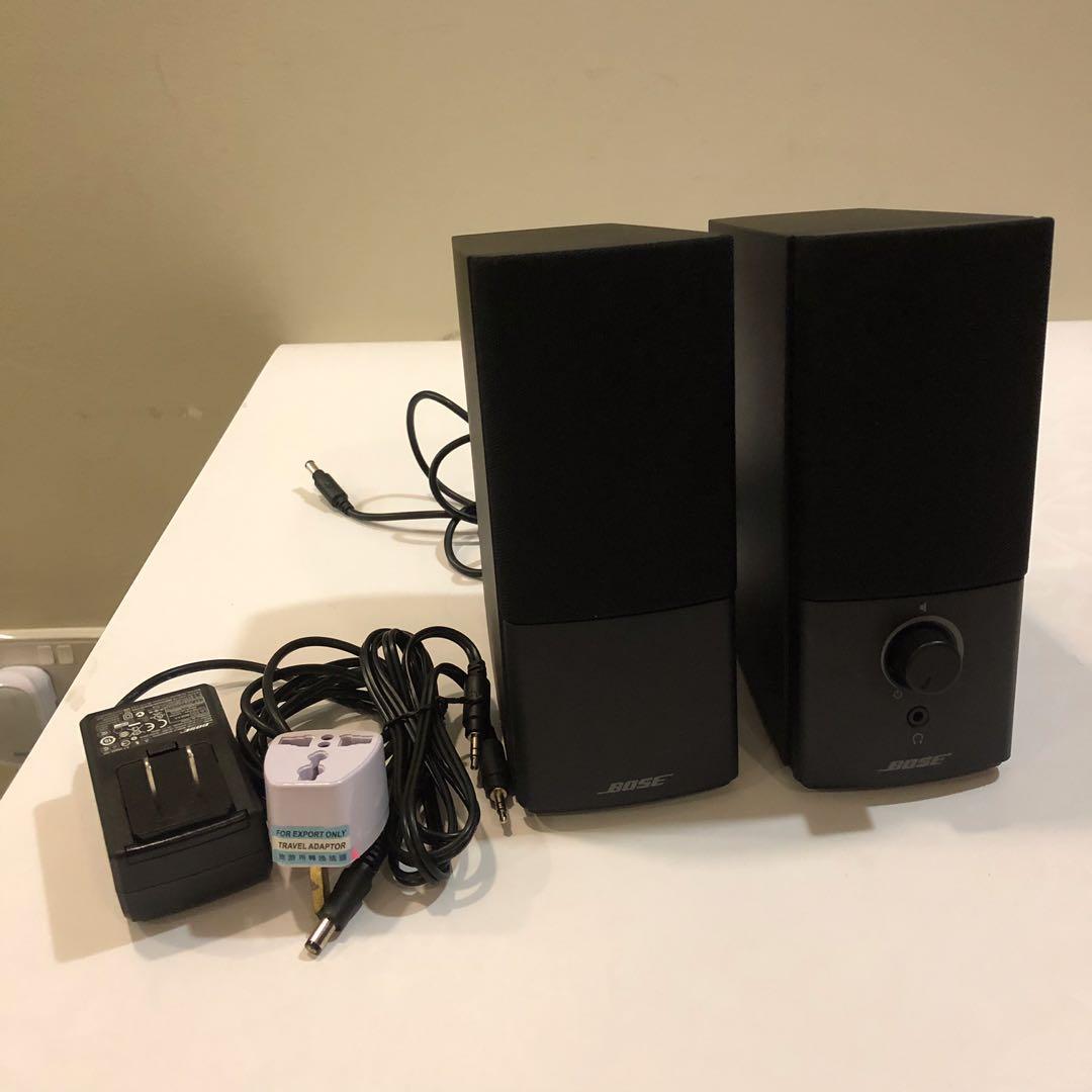 Bose Companion 2 Series III Multimedia Speaker System cf79d9a0624b5