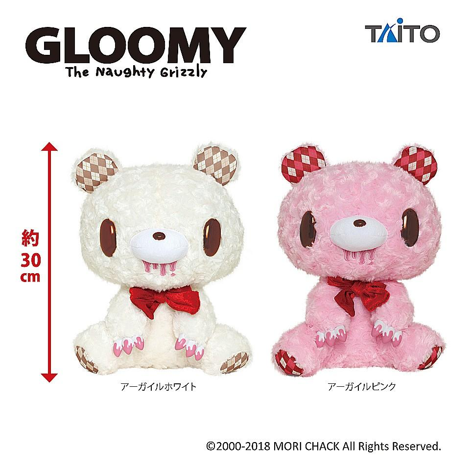 CHAX Gp Gloomy Bear patchwork Toreba, Toys & Games, Stuffed