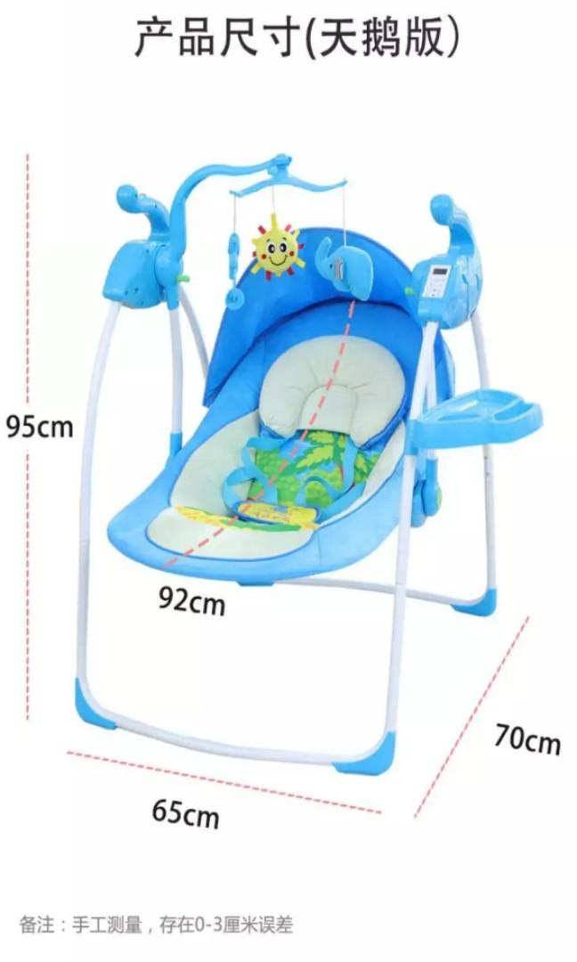Electric Baby Rocking Chair Music Baby Swing Rocker