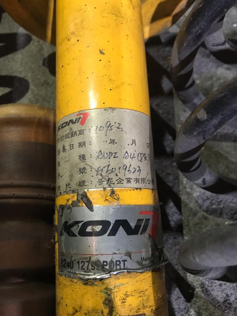 Koni 1130套裝避震器