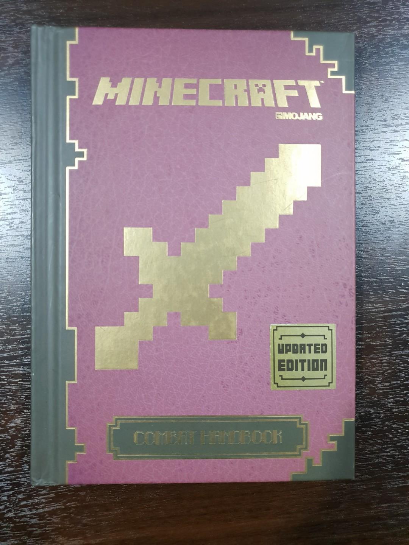 Minecraft Combat Handbook (Updated)