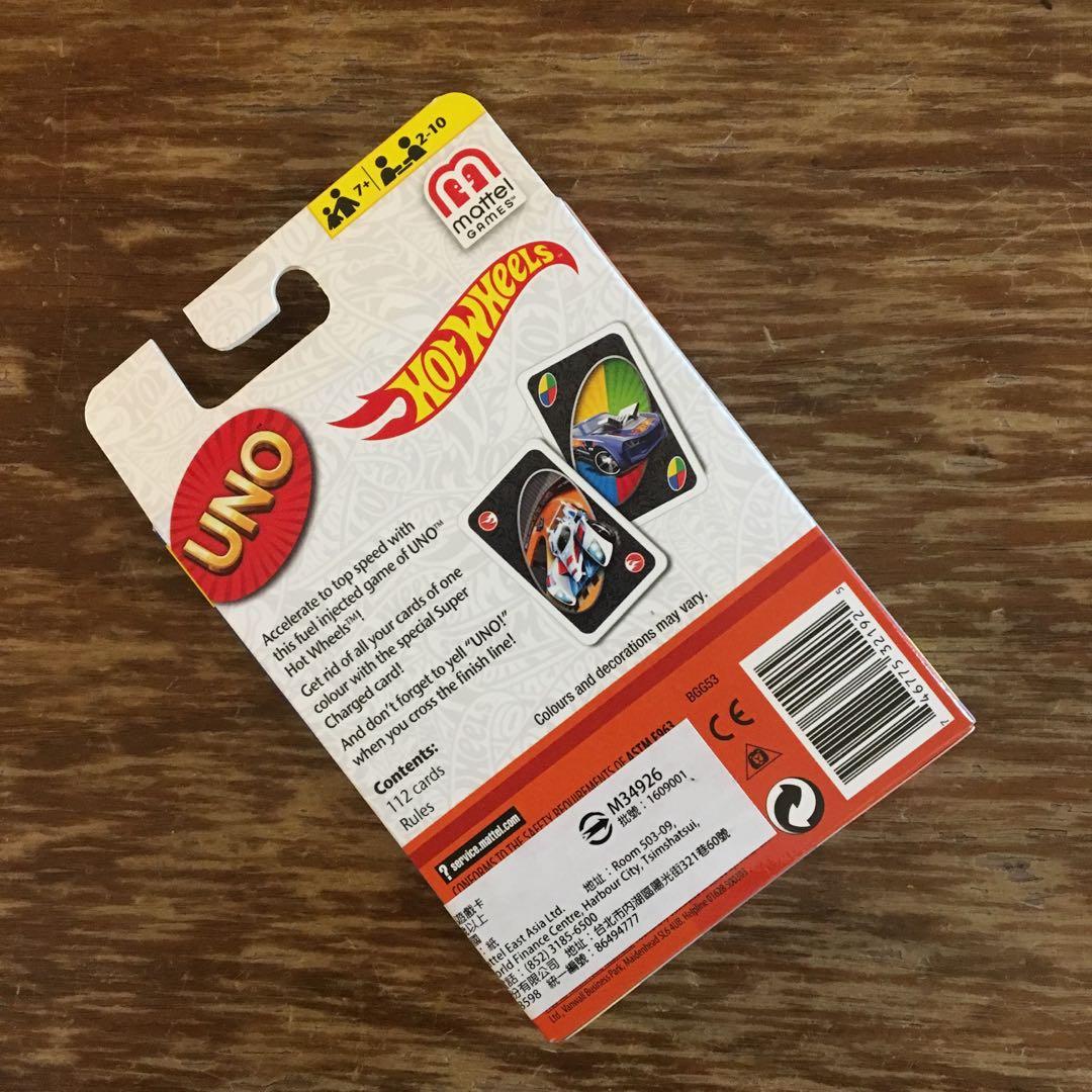 全新Uno Hot Wheels 風火輪小汽車 遊戲卡
