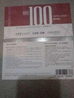 Citysuper coupon $500