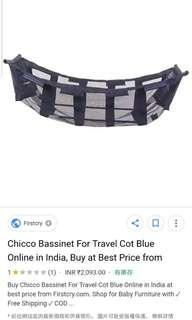 Chicco travel bed