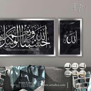 🚚 Silver Pearl Hasbunallah Set Frame