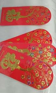 金樹銀花 福氣 紅包袋 一個5元 (厚款不透光)