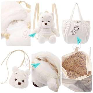 PO japan Disney Winnie the Pooh white Christmas bags