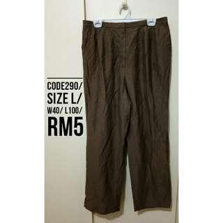 🌟SALE🌟Vintage Pants #290