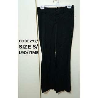 🌟SALE🌟Vintage Pants #292