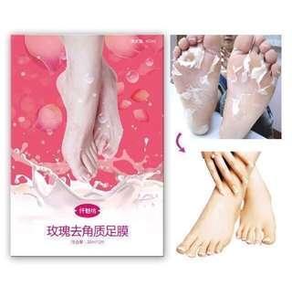 足膜 去角質 去死皮 去腳皮 剷皮 腳膜