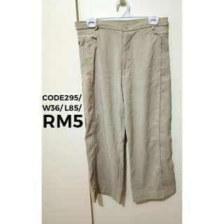 🌟SALE🌟Vintage Pants #295