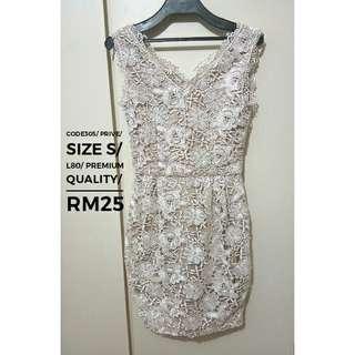 White Gold Lace Dress #305