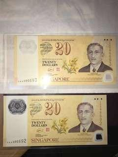 Singapore & Brunei Darussalam 40 years of CIA $20 commemorative polymer note.