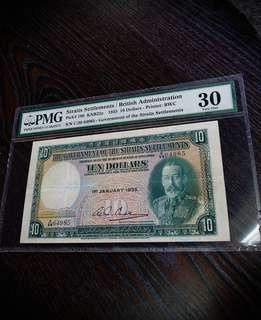 1935 Straits Settlements King George V $10 Banknote~PMG 30 Very Fine (Trimmed)