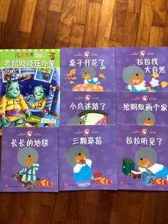 Chinese Story Books (bundle)