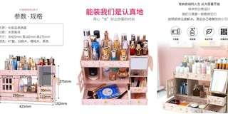 收納神器化妝品桌面收納空間