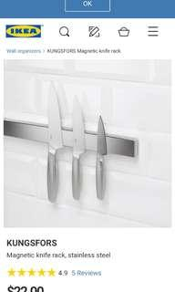 Ikea kungfors knife wall magnet